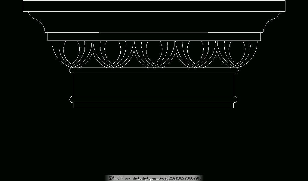 欧式构造 罗马柱之柱头 建筑风格 欧式 古典 西式 室内设计 构件 罗马