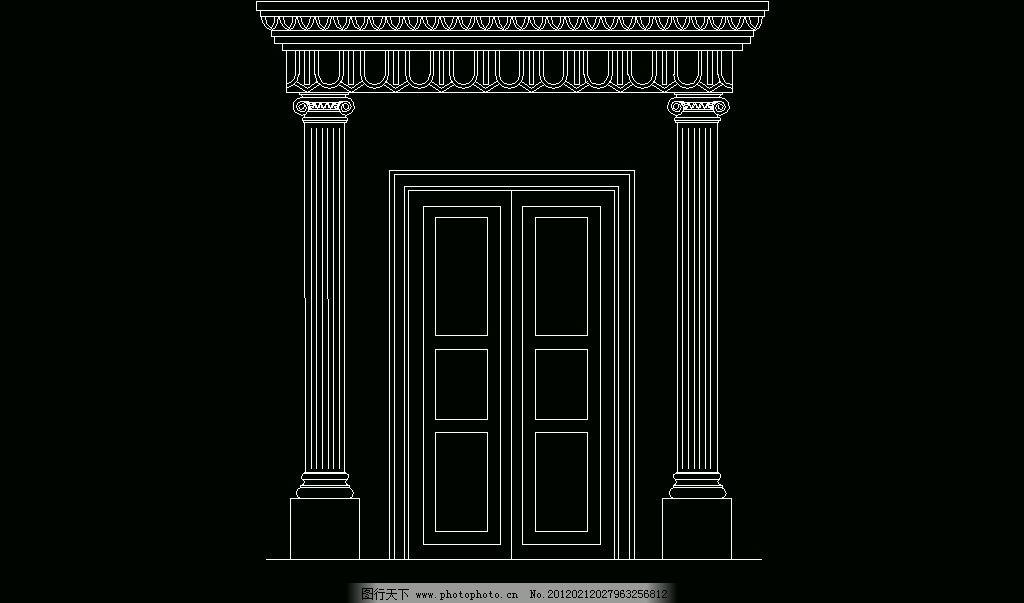 欧式构造 门套图片
