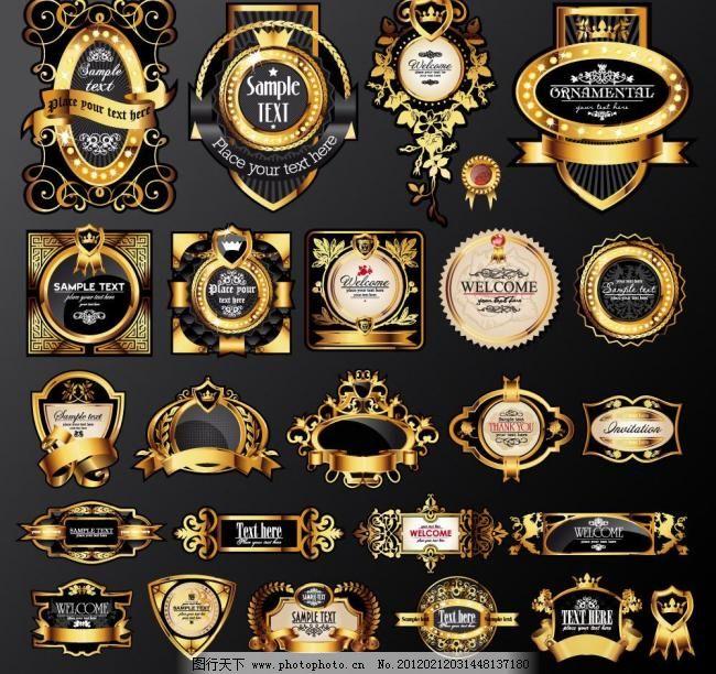 金色欧式标签花纹 边框 标识标志图标 潮流 传统 对称 盾牌 高雅