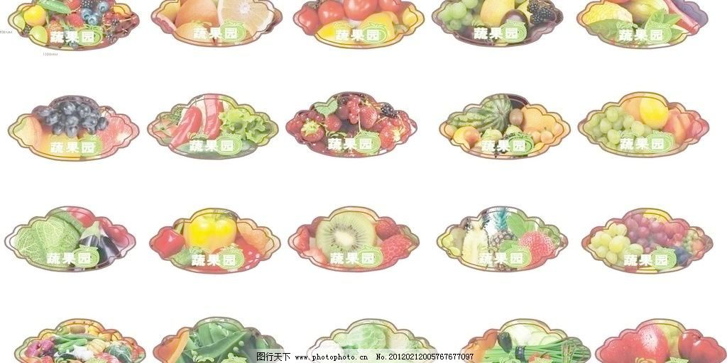 CDR 超市广告 超市生鲜 广告设计 海报设计 生鲜 蔬菜 水果 异形 生鲜望板矢量素材 生鲜望板模板下载 生鲜望板 生鲜 吊眉 生鲜吊眉 超市生鲜 蔬菜 水果 异形 超市广告 广告设计 矢量 cdr 海报设计 矢量图 日常生活