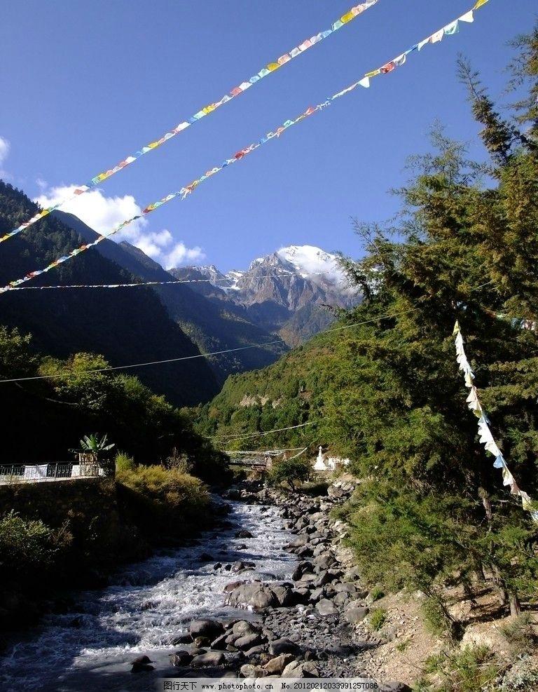 明永冰川 蓝天白云 小溪 绿树 高山 风景 国内旅游 摄影