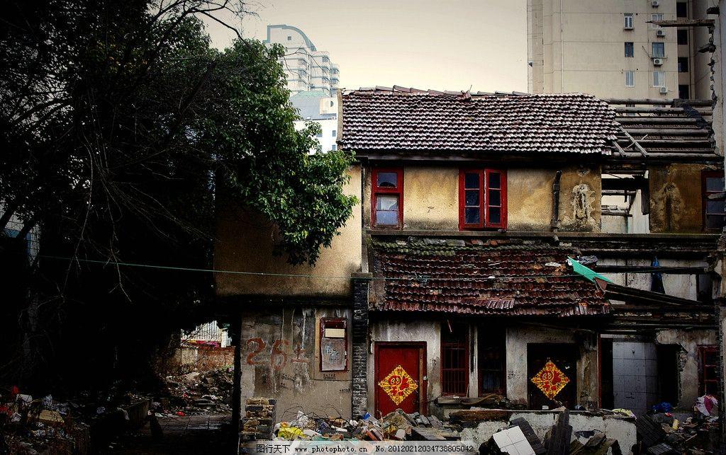 老房子 建筑 瓦片 拆迁房 树 小楼 上海 民居 住宅 建筑景观