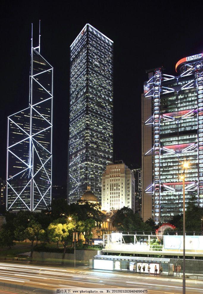 中银 大厦 道路 香港街景 人文景观 旅游摄影 摄影 300dpi jpg 建筑