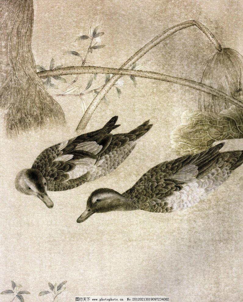 秋水戏鸭 美术 绘画 中国画 工笔画 荷叶 水鸭 花草 国画艺术 国画集