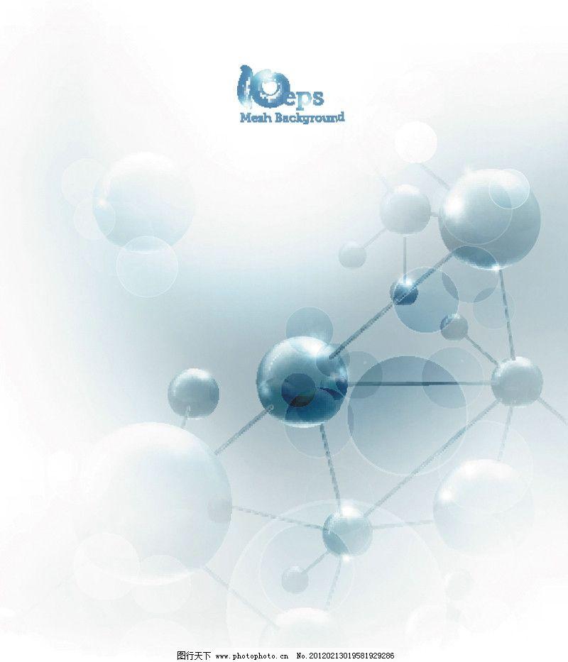 分子结构图图片