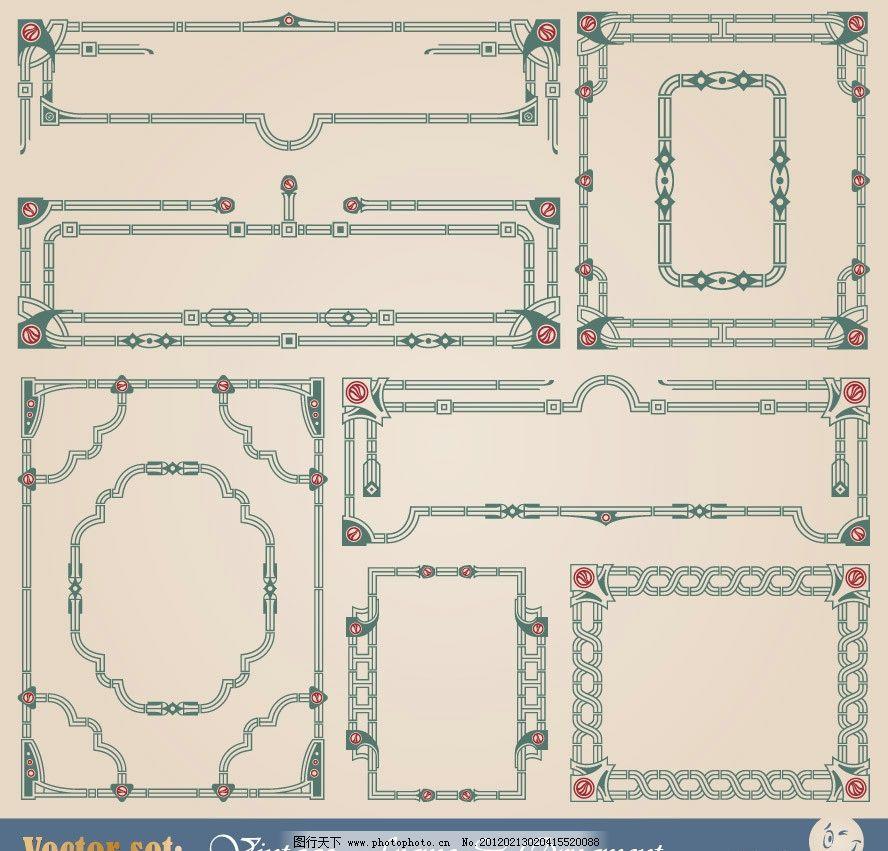 古典边框矢量图片