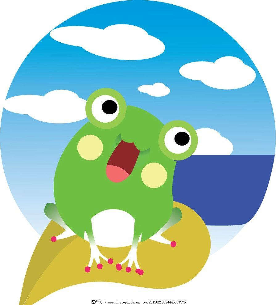卡通青蛙 青蛙 蓝天白云 矢量图 卡通画 叶子 可爱动物 野生动物 生物