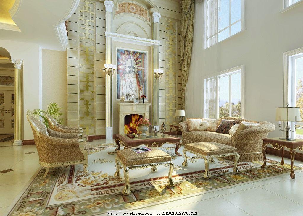 欧式豪华客厅 壁炉 地毯 沙发 上下窗景 罗马柱 窗帘 造型门