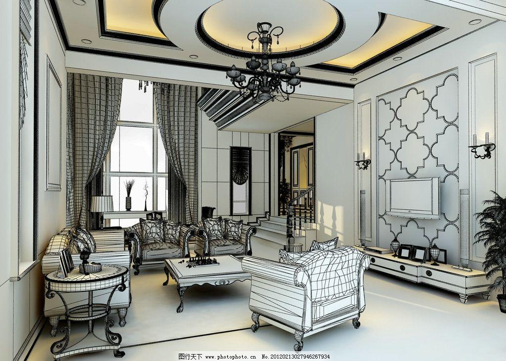 豪华      电视墙 欧式沙发 圆形吊顶 欧式挂灯 窗帘 线框渲染 台阶