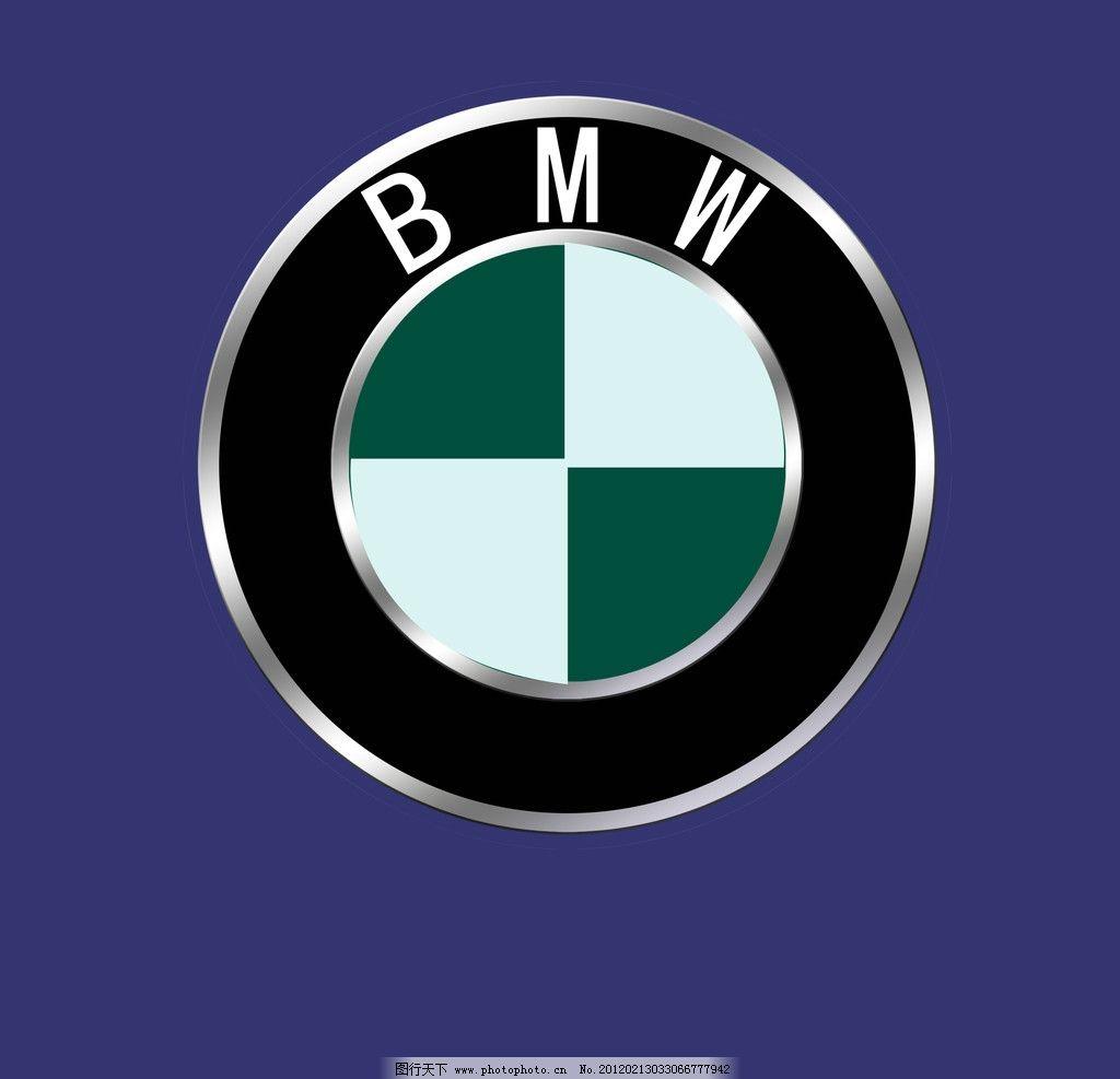 宝马汽车标志图片