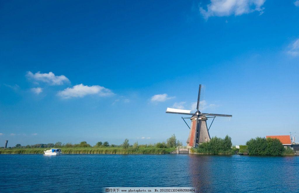 海边风光 海边 大海 海洋 风景 风光 湖泊 风车 荷兰 风光方面素材