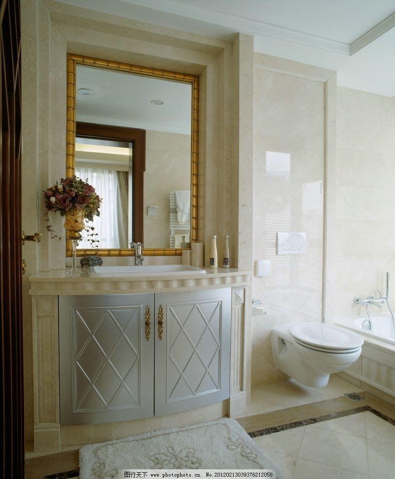 洗手池 样板间 样板房 陶瓷 卫浴 瓷砖 建材 室内摄影 建筑园林 摄影