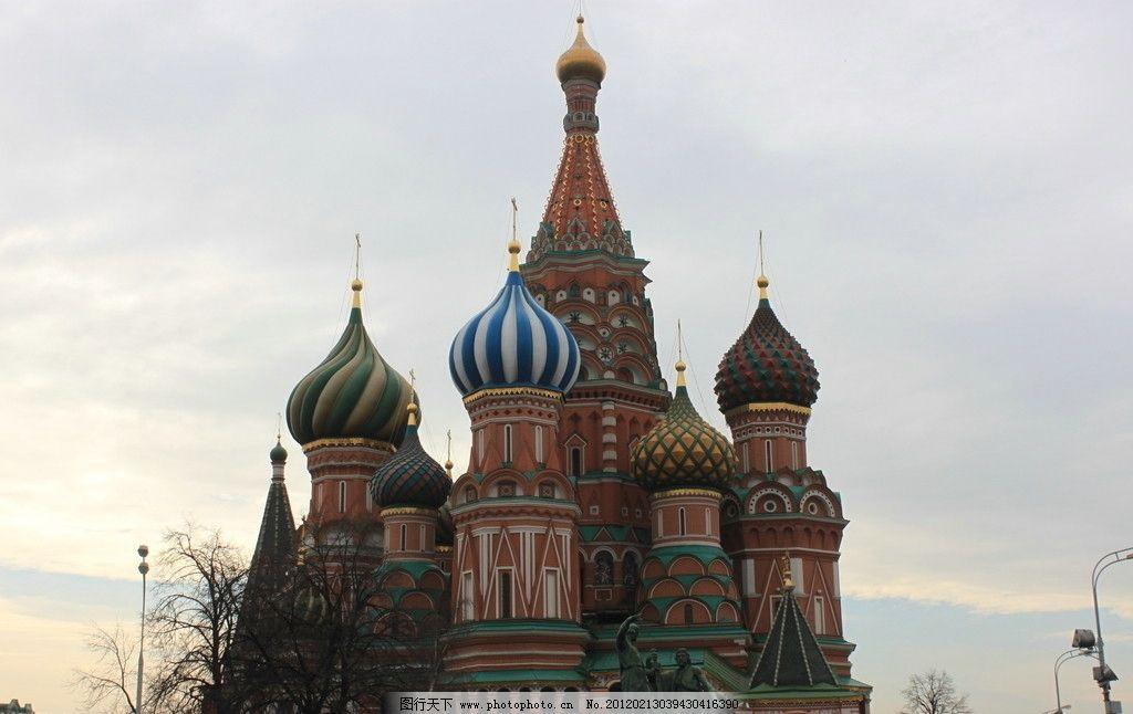 传统俄罗斯建筑 红场 俄罗斯 建筑 城堡 天容 阴天 户外 建筑摄影