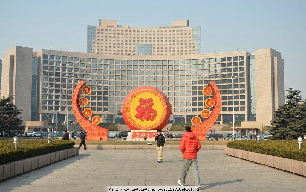 青岛市政府大楼 建筑 办公大楼 多层 弧式 五四广场 装璜 建筑摄影