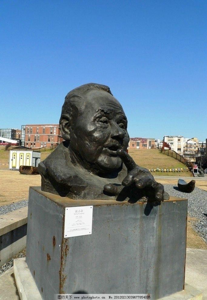 邓小平雕像 红坊 创意园 小平 雕塑 建筑园林 摄影 180dpi jpg