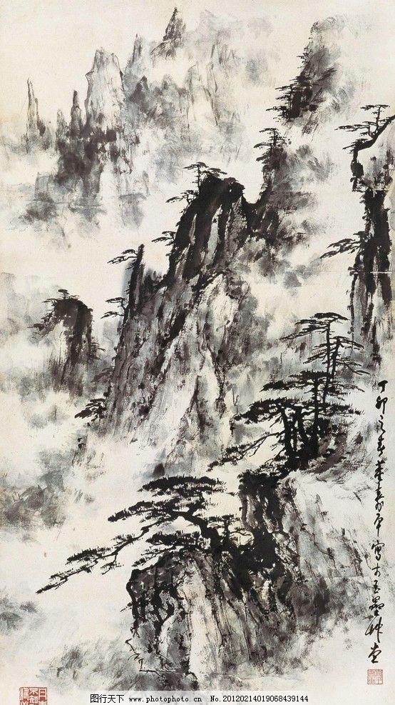 董寿平山水立轴 绘画 艺术品