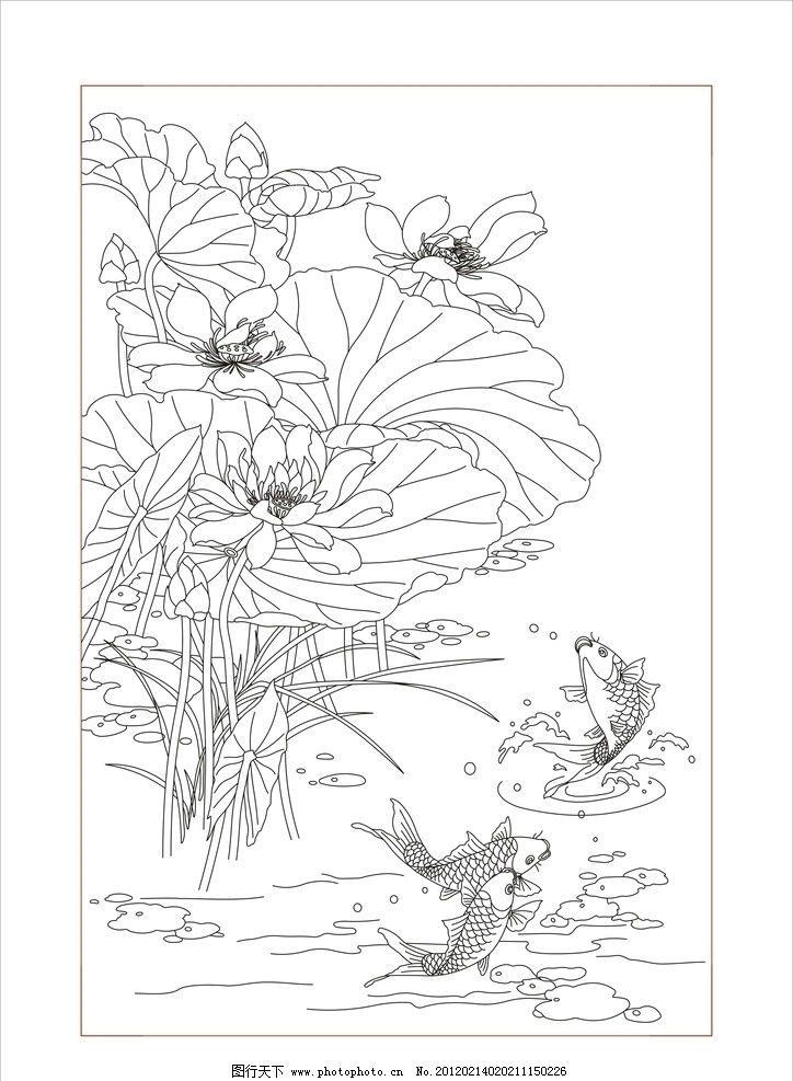 锦鲤手绘简笔画