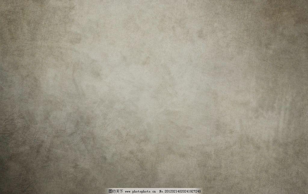 灰色质感纹理 怀旧 牛皮纸 纸张 纤维 泛黄 古旧 宣纸 磨损