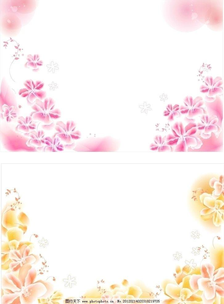 花纹背景 矢量花纹 背景 花朵 可爱花纹 花纹花边 底纹边框 矢量 cdr