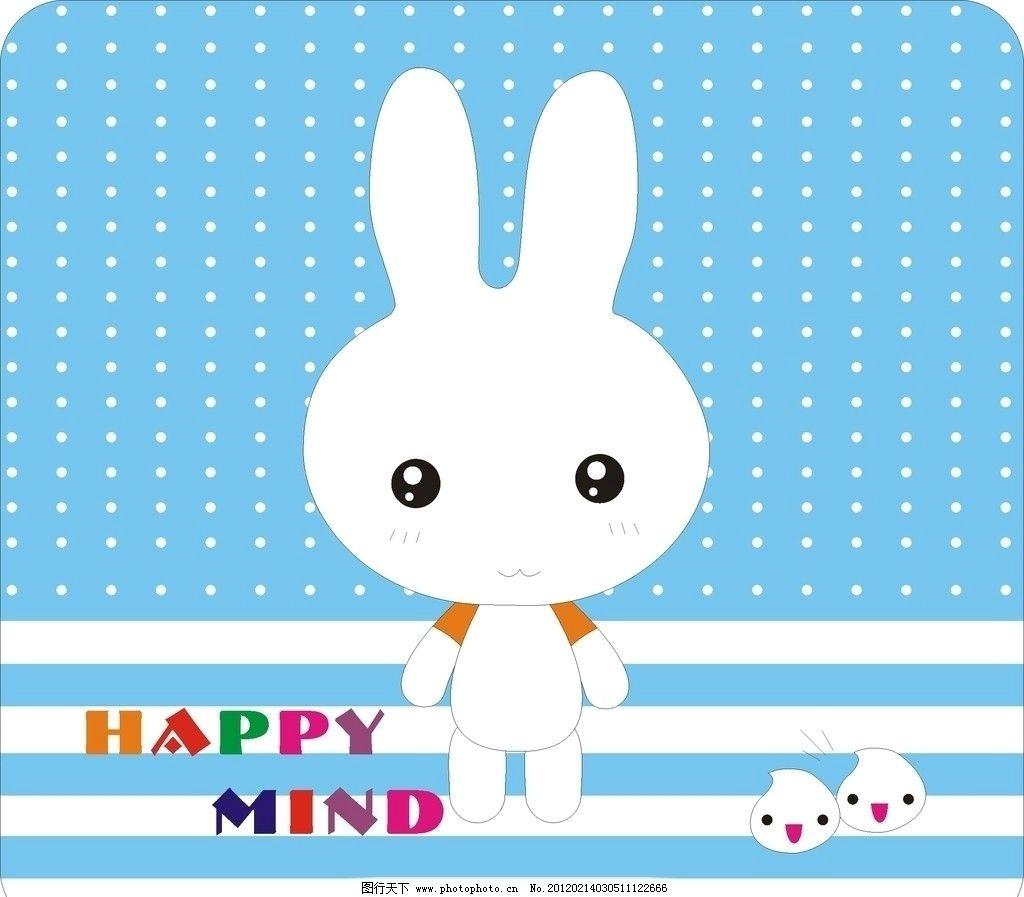 鼠标垫 屏保 蓝色 蓝色背景 卡通娃娃 卡通小白兔 卡通设计 广告设计