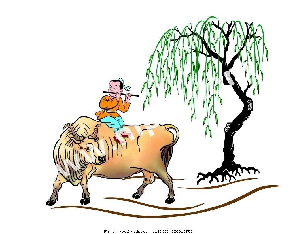 木童骑黄牛手绘图