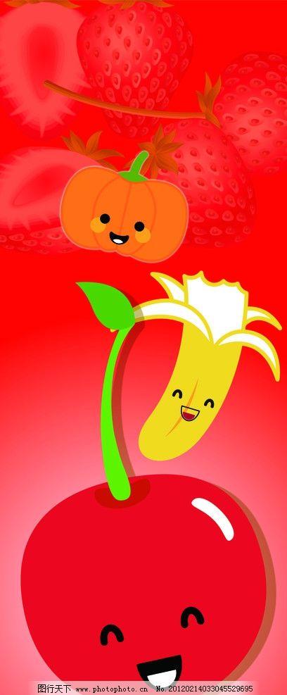 水果简笔画 苹果 梨 香蕉