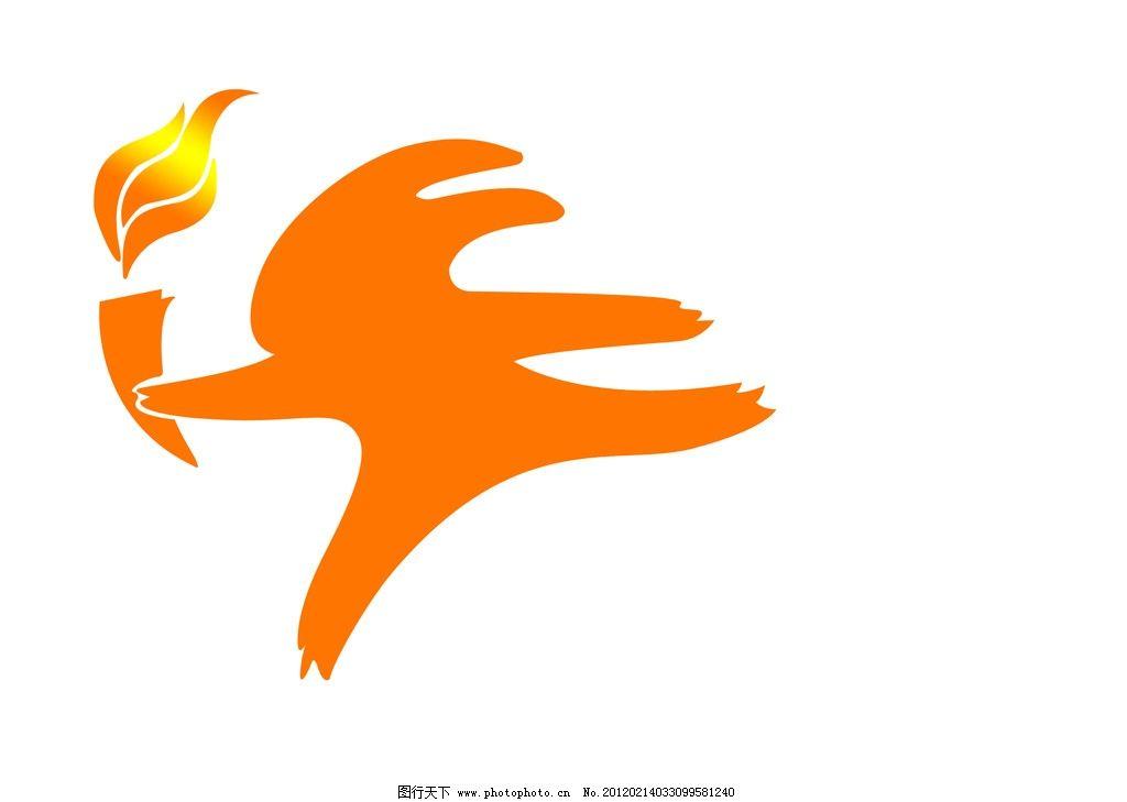 亚运会标志 运动会 其他 psd分层素材 源文件 300dpi psd图片