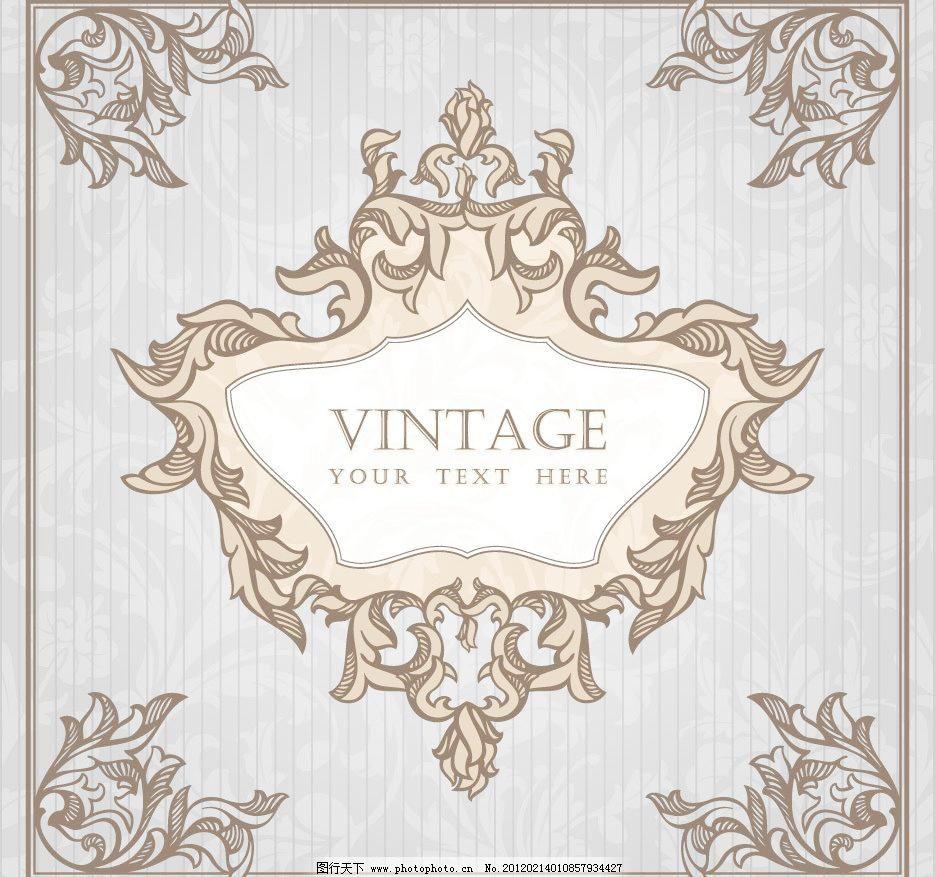 古典花纹 欧式花纹边框图片
