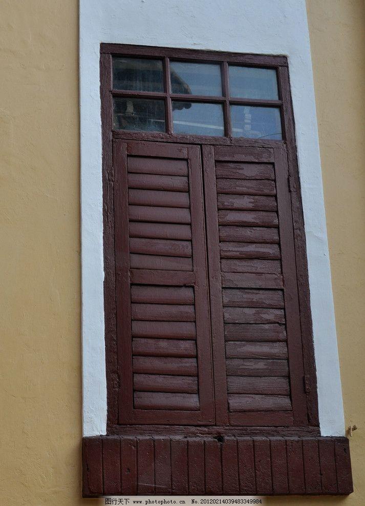 葡式窗户 葡式建筑 澳门 古建筑 房子 欧式 木窗户 葡萄牙 屋外 建筑