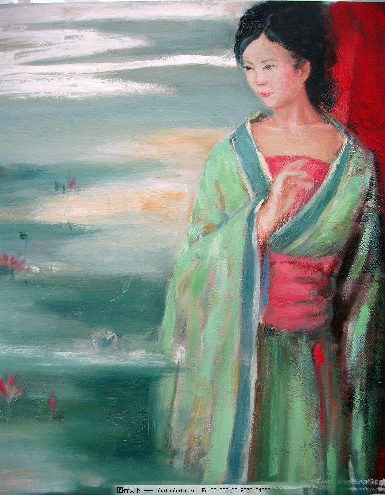 古装美女油画 古典美女 荷花 池塘 写意油画 写实油画 唐朝 古代