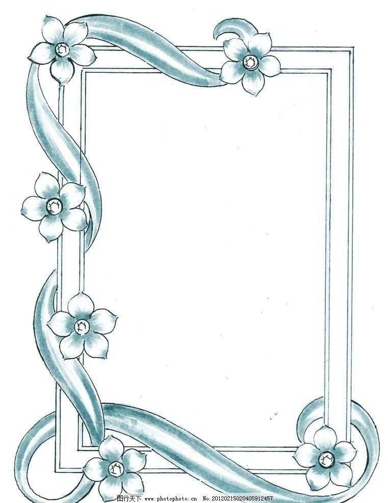 花草相框 手绘 花 相框 叶子 花边花纹 设计 270dpi jpg