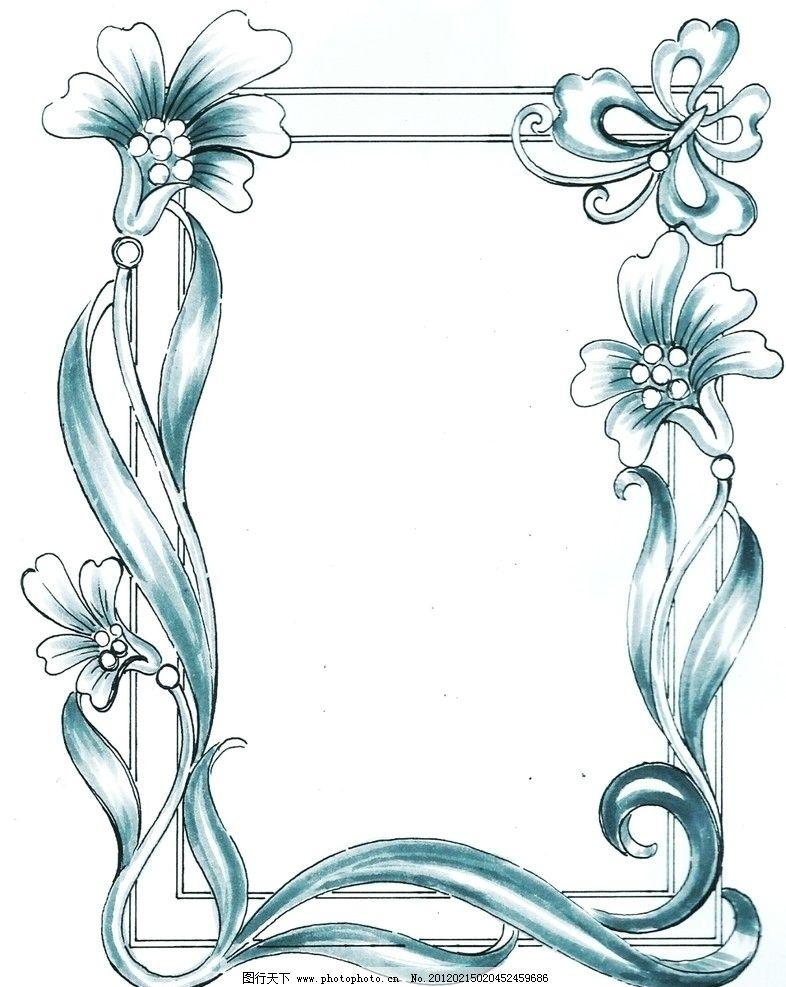 花草相框 手绘 花草 相框 蝴蝶 底纹边框 设计 271dpi jpg