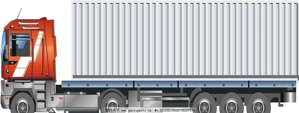 大货车 货车 运货车 车 拖车 拖卡 汽车 矢量 交通工具 现代科技 cdr