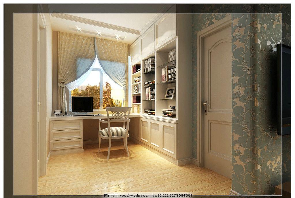 书房效果图 室内效果图 书柜 窗户 墙布 石膏线 实木线条 欧式