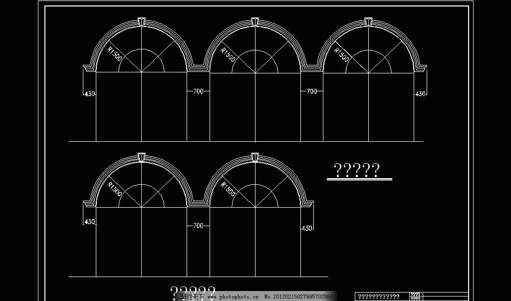 欧式构造 连窗套图片