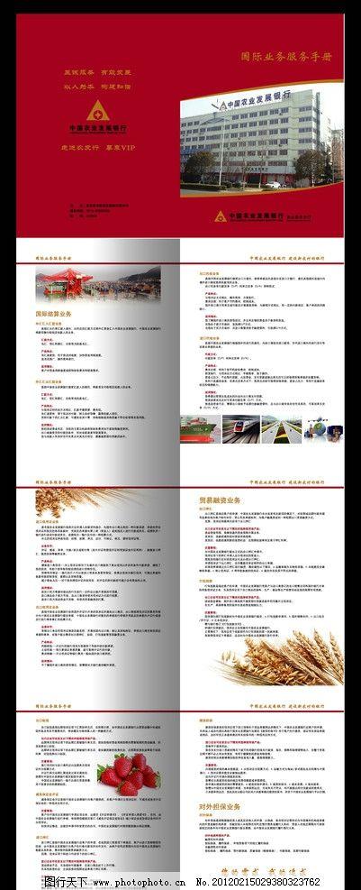 飞机设计手册第17册