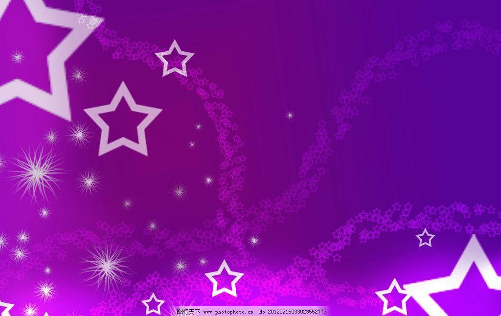 紫色 梦幻房子图片