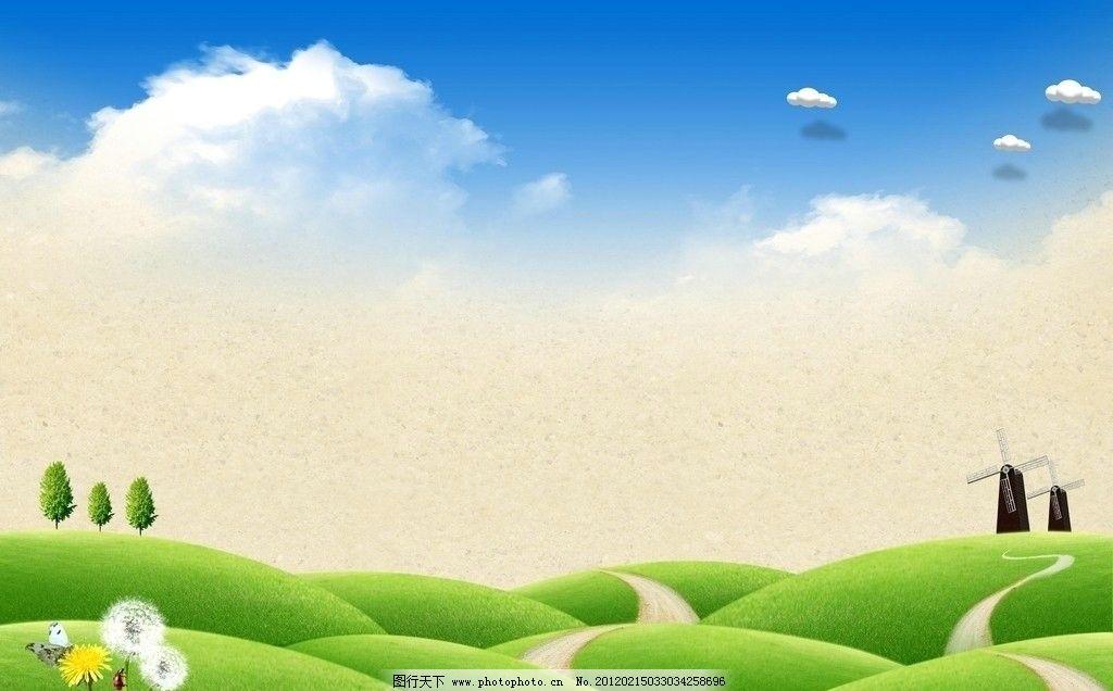 蓝天白云绿草地 蓝天 白云 绿草地 春天 背景 春天背景 大树 蒲公英