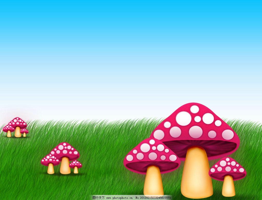 蘑菇 童话世界 蝴蝶 风景 风光 影楼 浪漫背景 设计风光 风景漫画