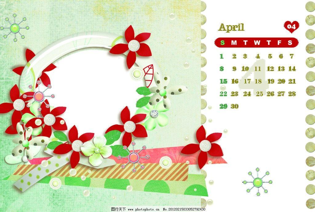 卡片上的故事4月图片