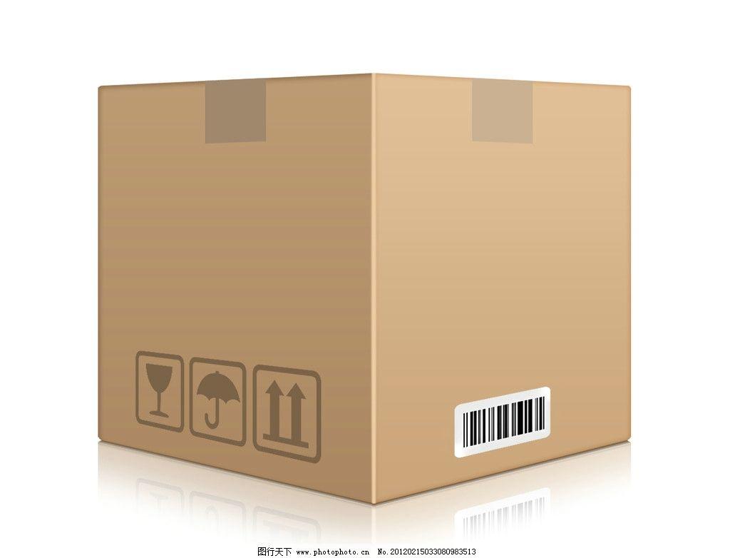 包装 包装设计 购物纸袋 箱子 纸袋 1024_782