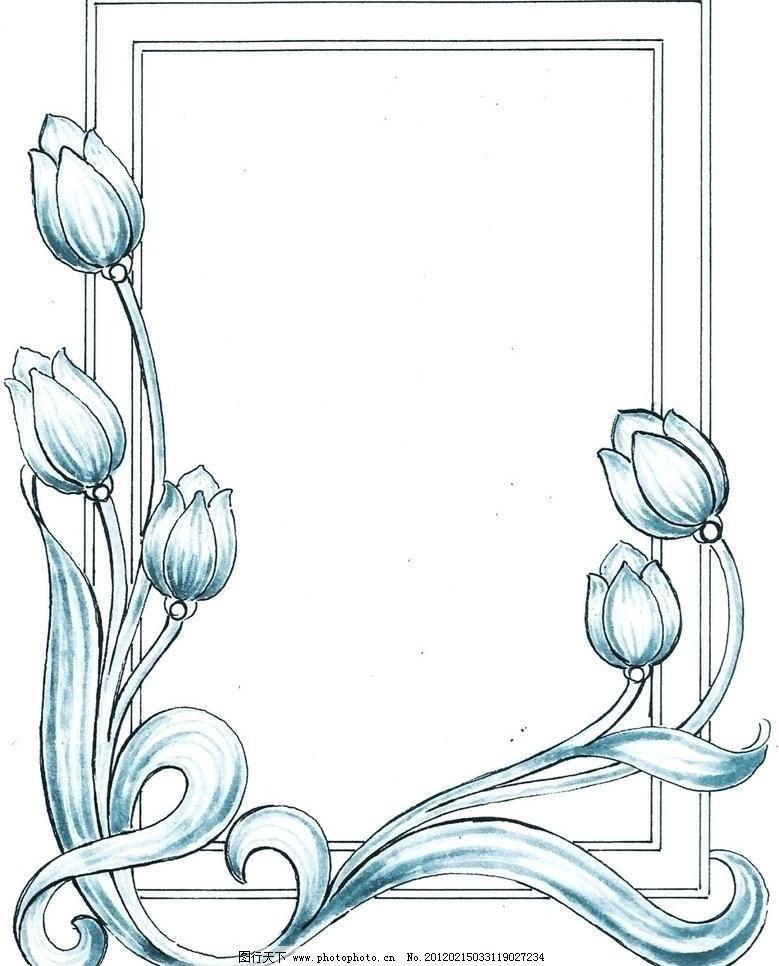 设计 手绘 相框 花草相框设计素材 花草相框模板下载 花草相框 手绘