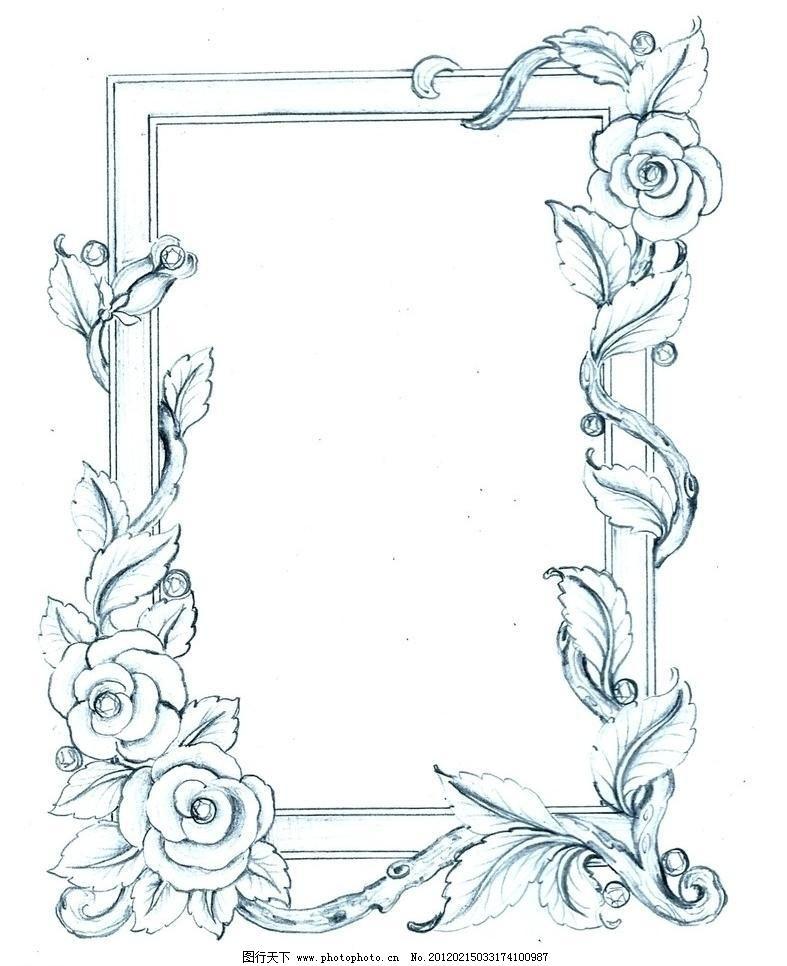 玫瑰 相框 底纹边框 设计 282dpi     psd源文件 婚纱|儿童写真|相册