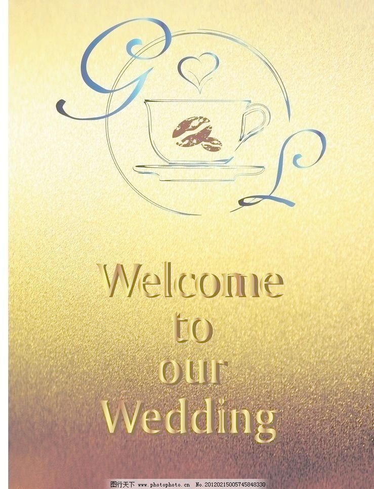 婚礼图片免费下载 cdr welcome 杯子 背景 广告设计 婚礼 婚礼模板