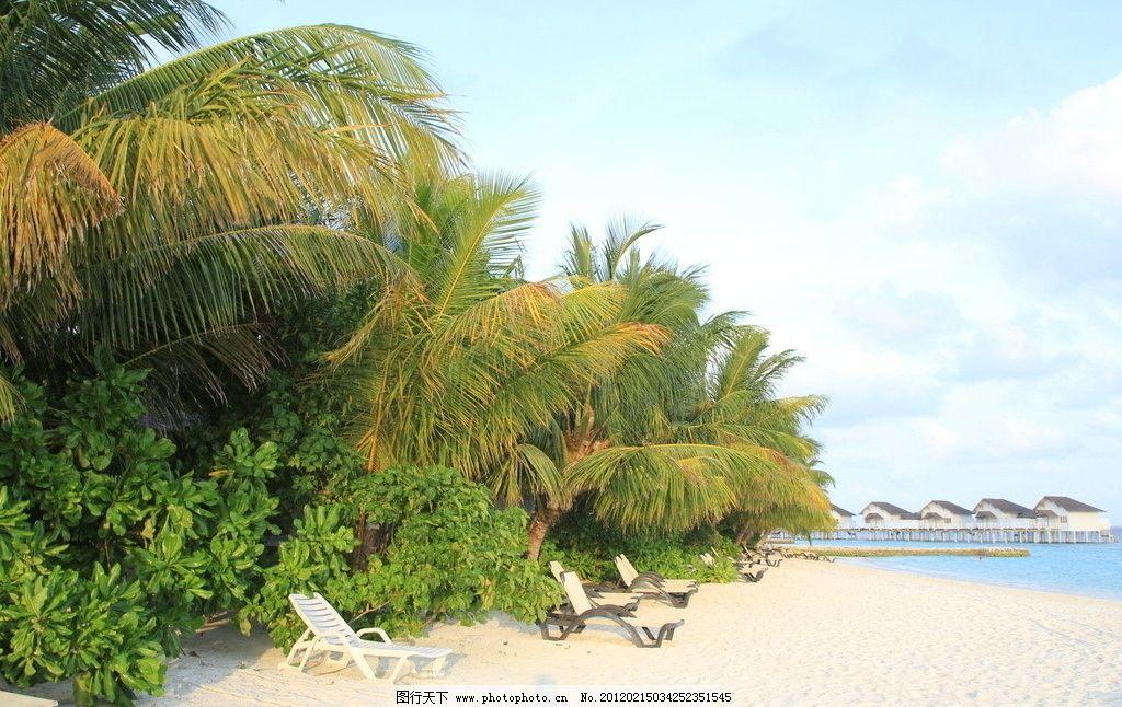 海边 马尔代夫 蓝天 绿色 白云 大海 天空 海岸 岛屿 植物