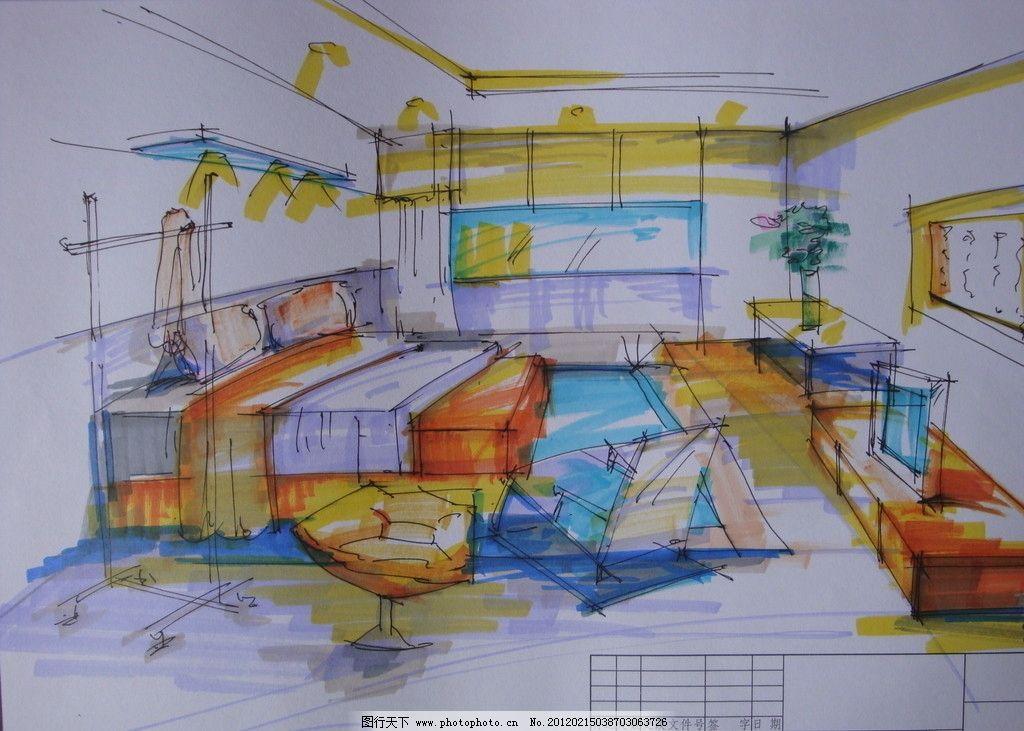 手绘 室内手绘 室内设计        美术绘画 文化艺术 摄影 72dpi jpg
