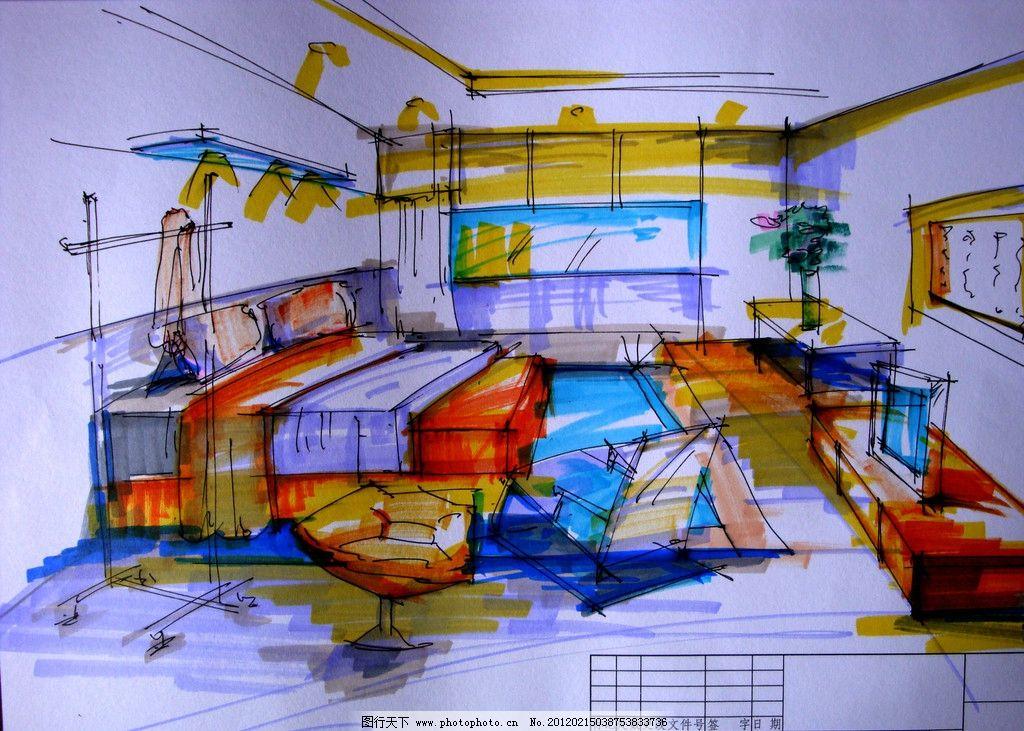 手绘 室内手绘 室内设计 效果图 美术绘画 摄影