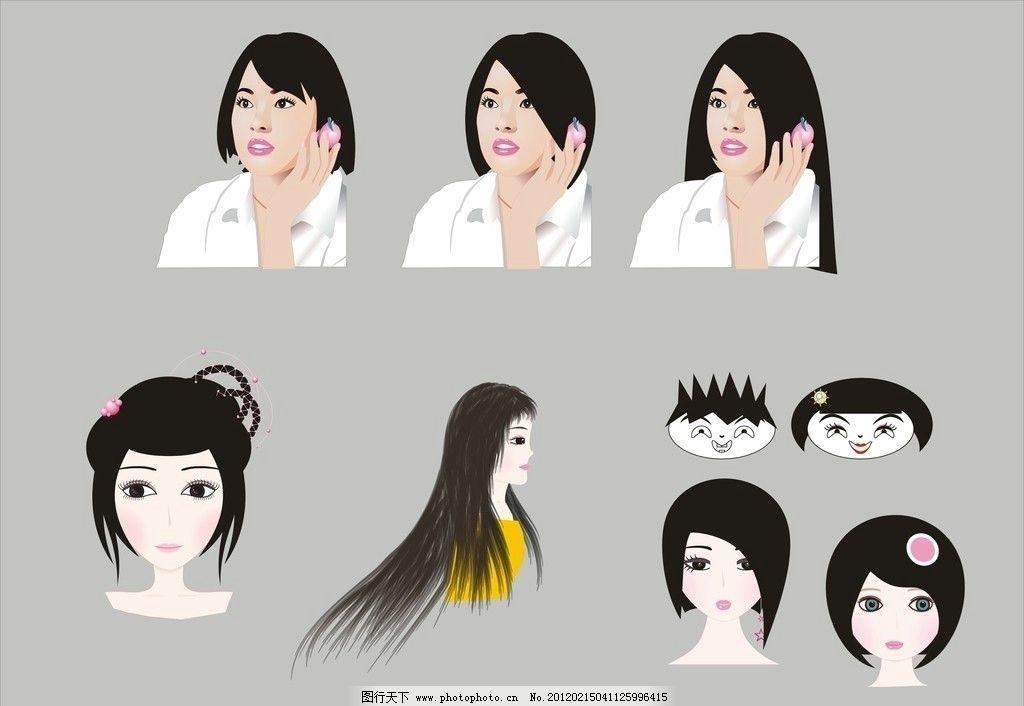 卡通人物 卡通 人物 女性 时尚 抽象 绘画 卡通女孩 线条 美女 女孩
