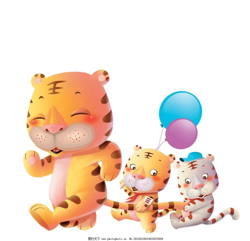 老虎 卡通 动漫 儿童 气球