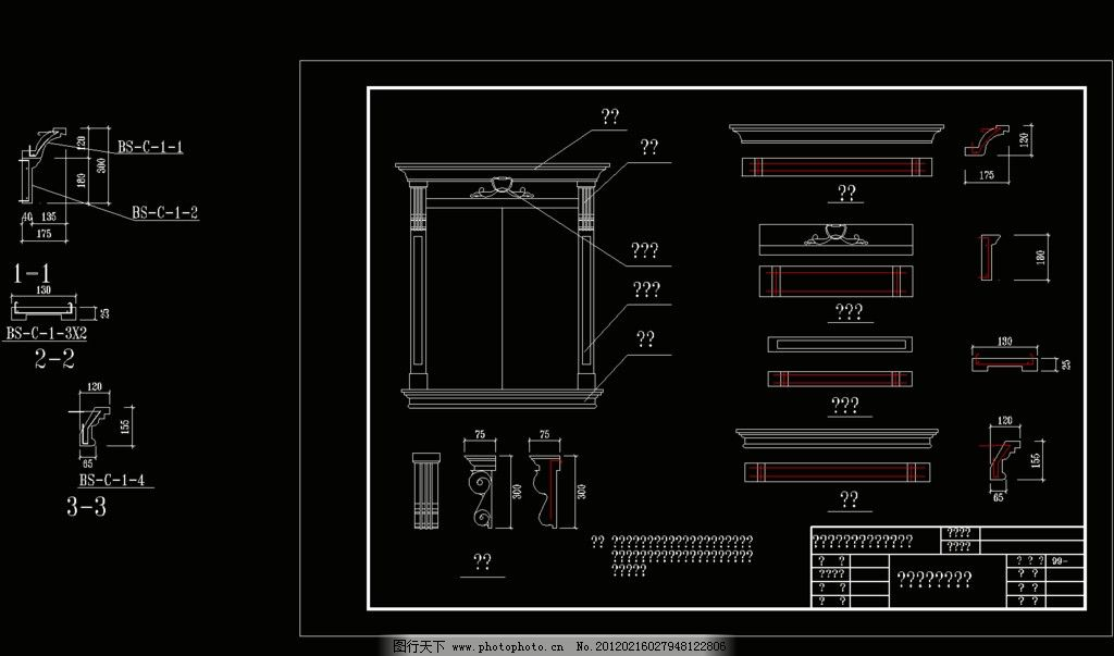 欧式 古典 西式 室内设计 构件 阳台 窗户配筋 装修 装饰 欧式构造之